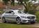 Mercedes C седан (W205) (2013 - 2021) Автомат M 274.910